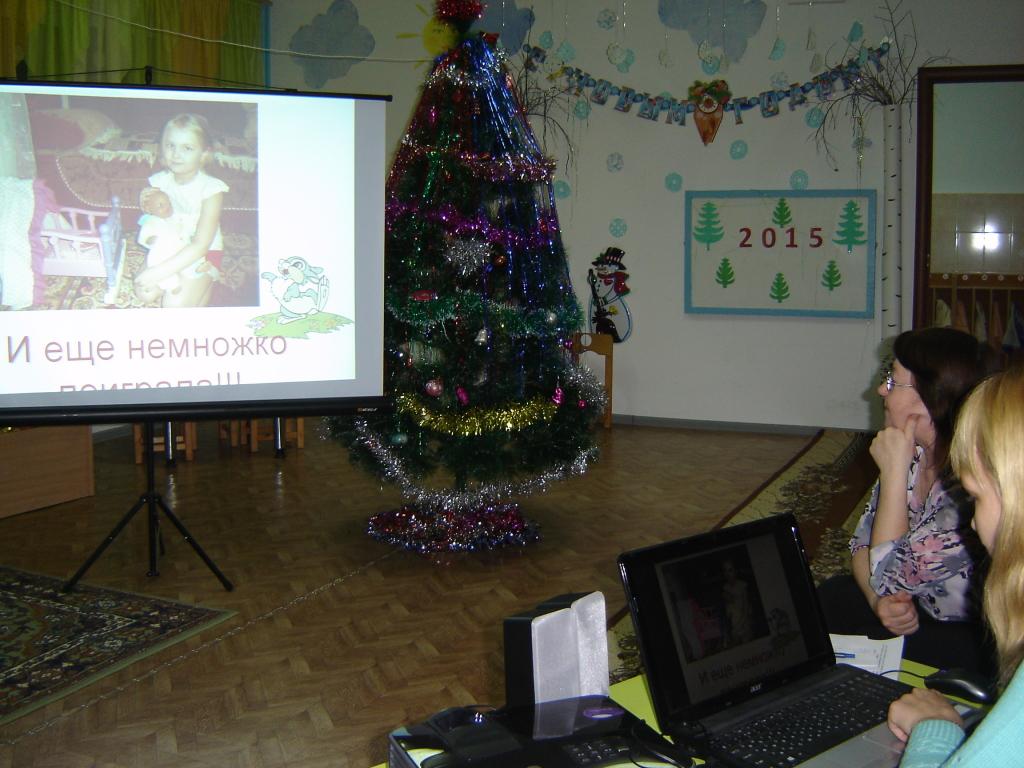 презентация по профилактике простуды